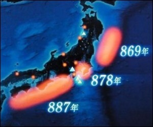 東京オリンピック 中止 予言 理由 地震 戦争