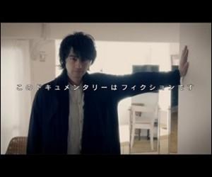 そのおこだわり私にもくれよ 斎藤工 自宅 シアタールーム 動画