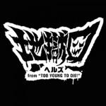地獄図 ヘルズ メンバー Mステ 神木隆之介 ギター 演奏